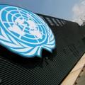 Совет безопастности ООН отменил заседание по Сирии