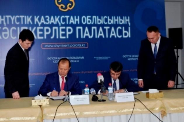Прокуратура и палата предпринимателей договорились сотрудничать
