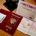Украина вводит визовый режим с РФ