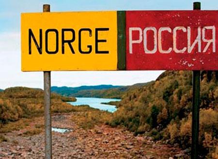 Норвегия допустит Россию к своей нефти