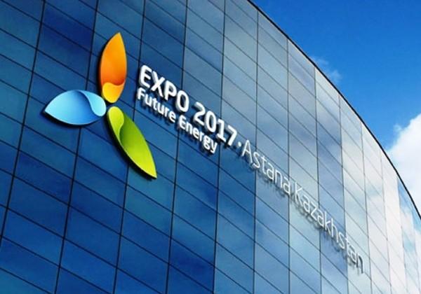 Сменился зампред нацкомпании Астана Экспо-2017