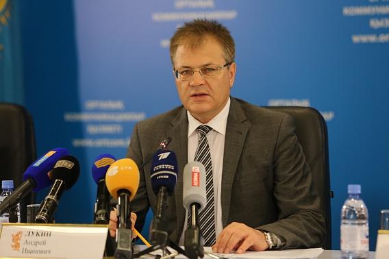 Андрей Лукин освобожден от должности заместителя генпрокурора