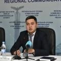 В Актюбинскую область планируют привлечь 600 млрд тенге