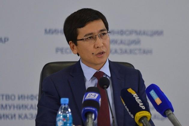 Расширять систему высшего образования планируют вКазахстане