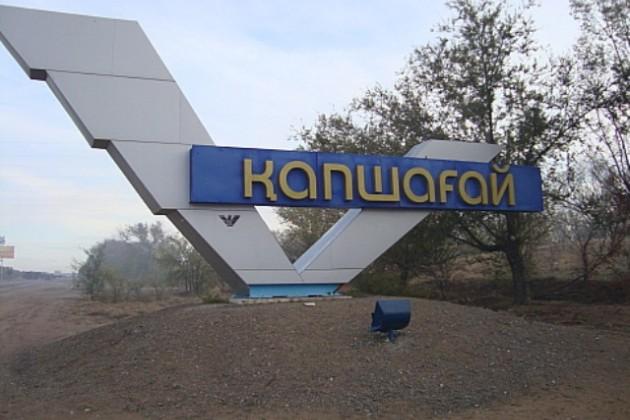 На Капшагае построят детскую базу отдыха