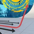ВВП РК вырос на 5%