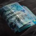 Банки понизили ставки по не срочным вкладам