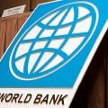Всемирный банк одобрил инвестиции в Россию