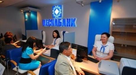Активы Цеснабанка выросли на 13,8%