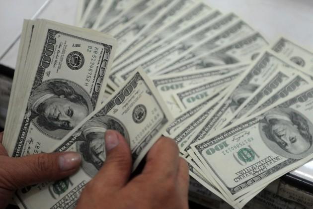 Сколько денег получил Нацфонд?