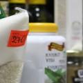 Власти Усть-Каменогорска ожидают повышения цен на сахар