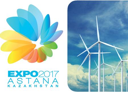 Станет ли «EXPO-2017» воплощением «зеленых идей»?