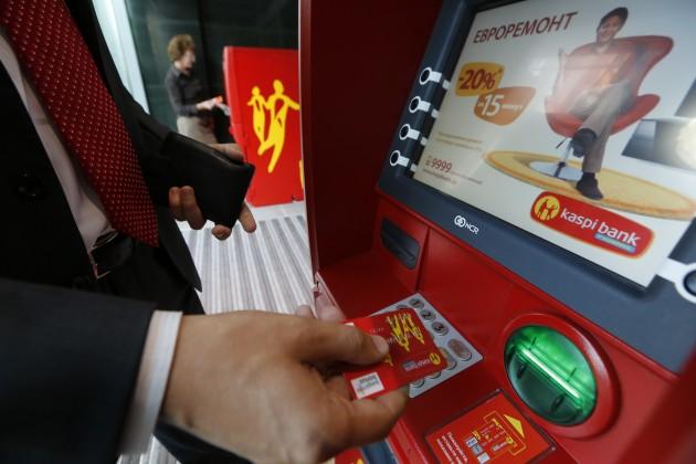 Kaspi bank позволяет оплачивать счета без комиссии