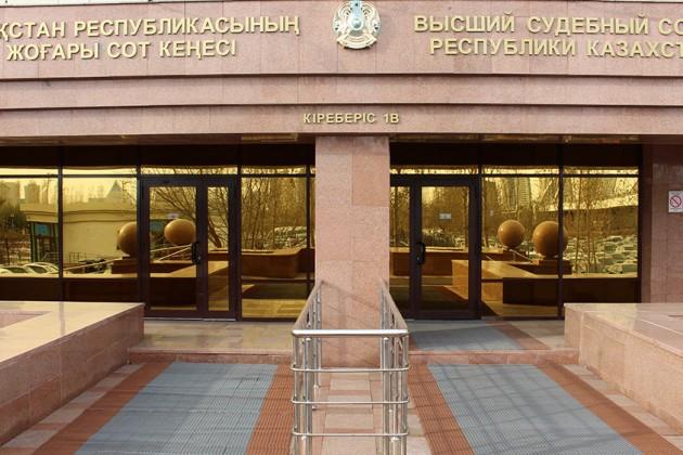Назначены члены Высшего судебного совета