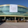 В Костанае открылась Назарбаев Интеллектуальная школа