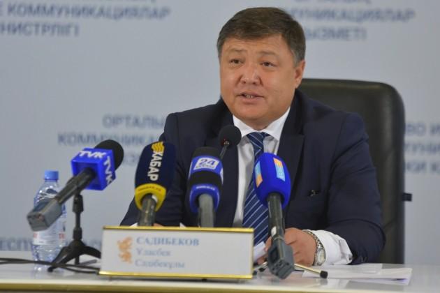 ВАстане врамках Дней Южно-Казахстанской области пройдут 43культурных мероприятий