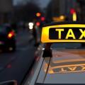 Яндекс. Такси запустит сервис вИзраиле