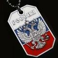 Самые успешные российские бренды