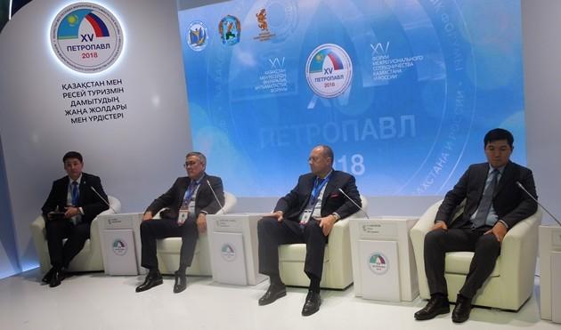 ВПетропавловске начал работу форум межрегионального сотрудничества Казахстана иРоссии