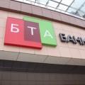 БТА Банку присвоен рейтинг на уровне В+