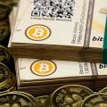 Bitcoin удерживает позиции