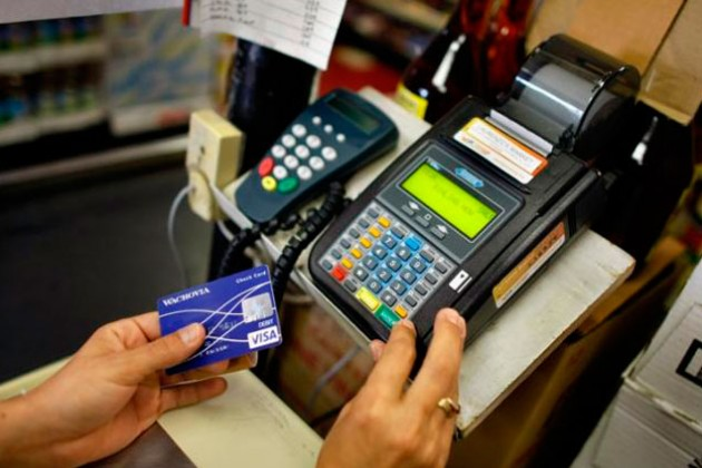 Visa, MasterCard выплатят $6,2млрд ритейлерам