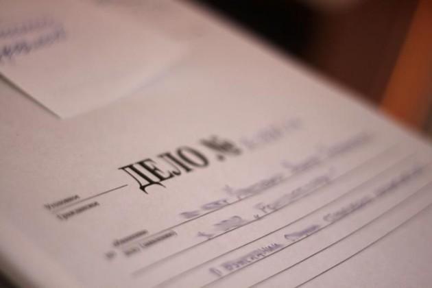 Прокуратура выявила хищение средств, выделенные наборьбу сбезработицей вТуркестанской области