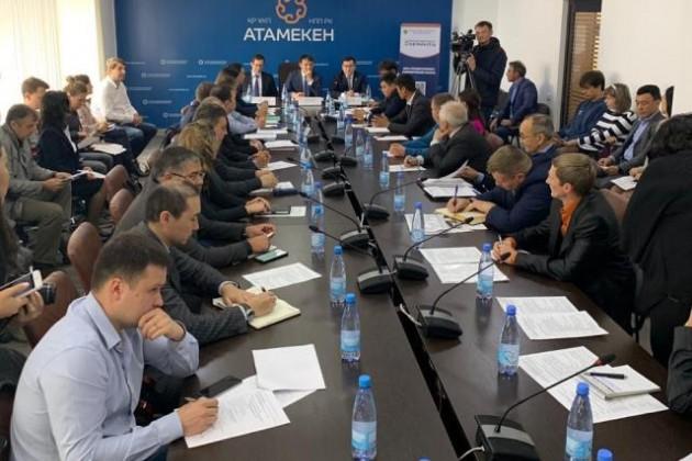 В Казахстане появилась Служба развития поставщиков