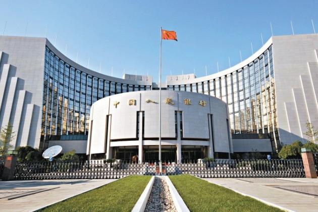 Валютные резервы Китая увеличиваются полгода подряд