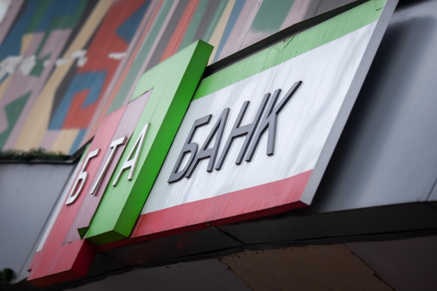 БТА Банк не намерен выплачивать дивиденды за 2013 год