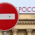К санкциям ЕС против РФ присоединились несколько стран