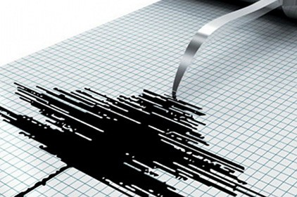 Землетрясение силой 2балла произошло вАлматы