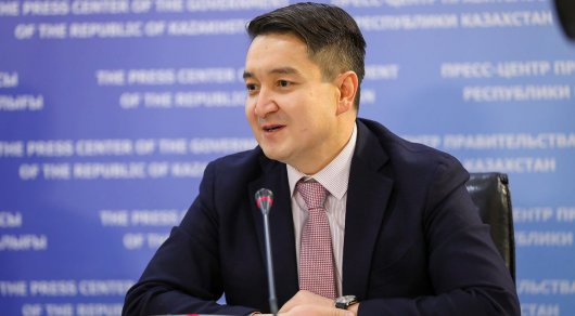 Назначен первый вице-министр финансов РК