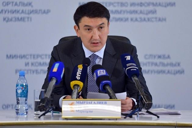 Канат Бозумбаев прокомментировал назначение Магзума Мирзагалиева