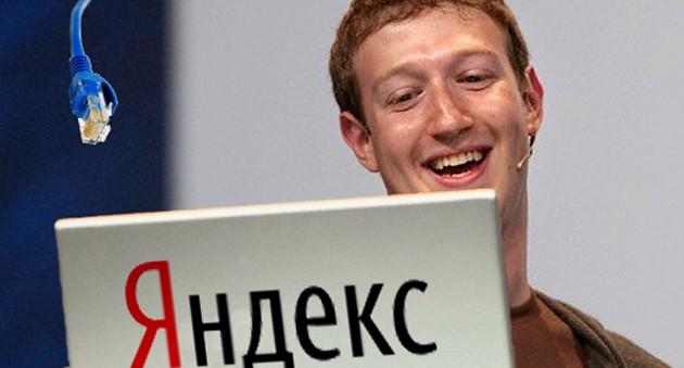Яндекс может стать партнером Facebook