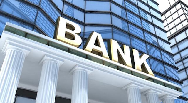 ЕЦБ сохранил ставки иобъемQE