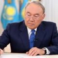 Новые законы подписал Нурсултан Назарбаев