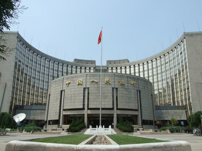 В КНР обещают снять ограничения надолю иностранного капитала вбанках