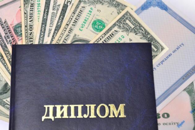 Коррупция тормозит развитие образования в РК