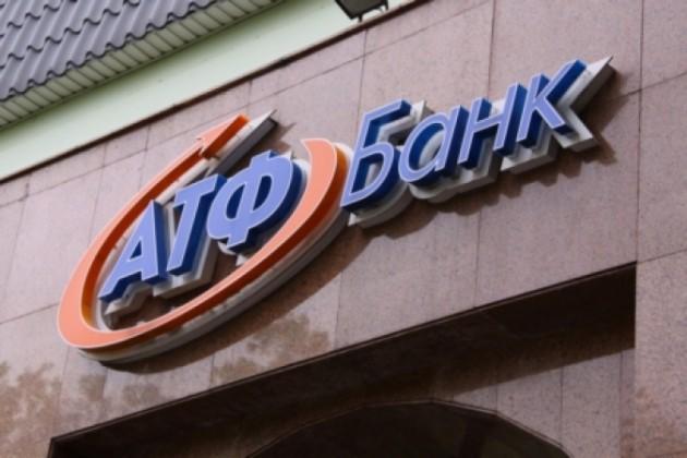 UniCredit может продать АТФ-банк весной