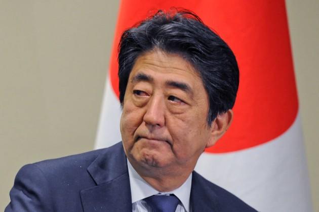 Япония направит $45 млрд на поддержку экономики