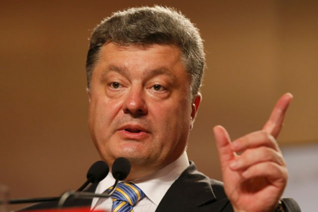 Особый статус Донбасса рассчитан на три года