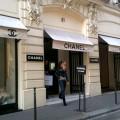Chanel купила долю вбританском онлайн-ретейлере