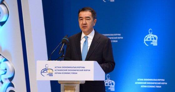 Казахстан к2021году должен выйти натемпы роста ВВП 5,5%