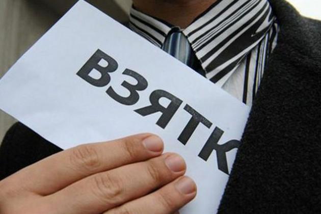Крупный чиновник СКО задержан за коррупцию