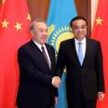 Нурсултан Назарбаев встретился спремьером Госсовета КНР