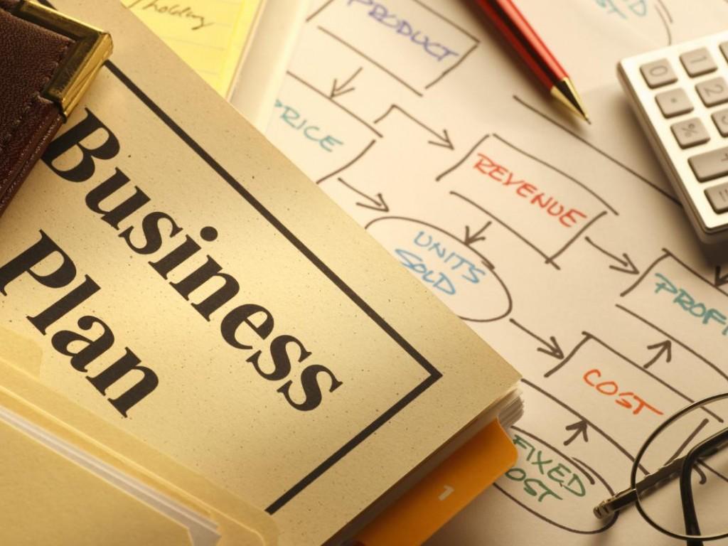 Составить бизнес план алматы бизнес идеи америки развлечение