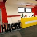 Яндекс запускает атомный редактор