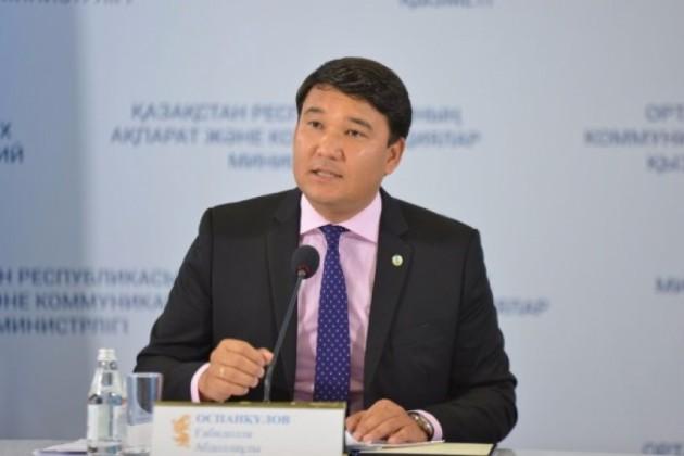 Секретарем партии Nur Otan стал Габидулла Оспанкулов