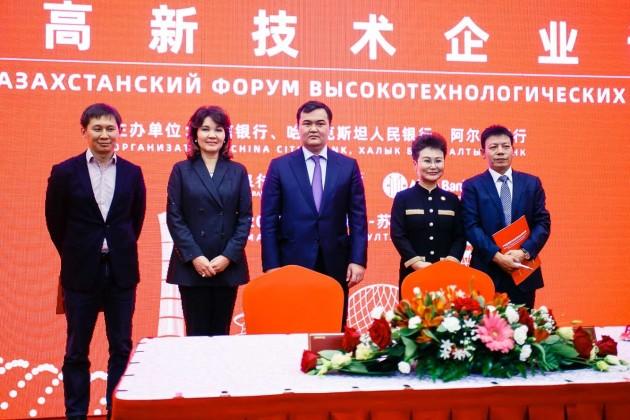 Казахстан и Китай обсудили новые горизонты сотрудничества на АЭФ-2019